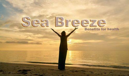 Sea Breeze benefits