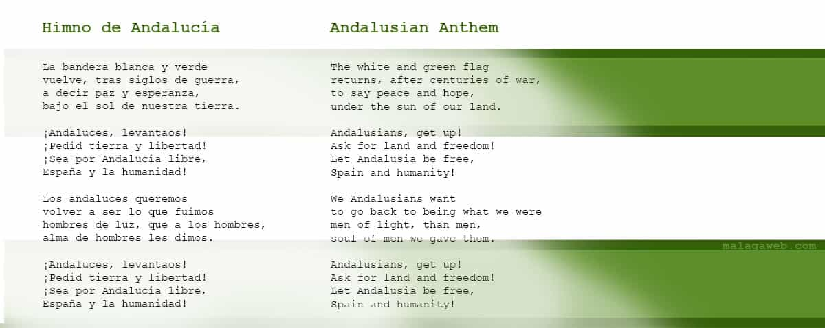 Andalusia Anthem in English and Spanish