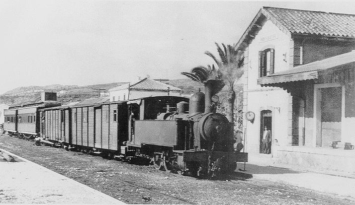 alter Zug in Málaga