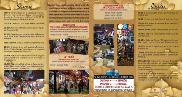 Programa del viernes y del sábado de la Bella Jarifa