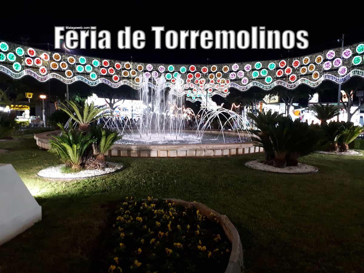 Rotonda de entrada a la Feria